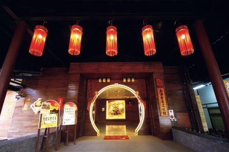 新港香藝文化館:傳承馨香瀰漫