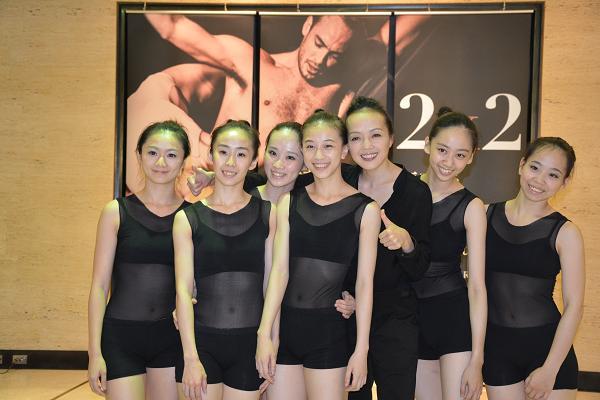 許芳宜《2x2》舞蹈表演