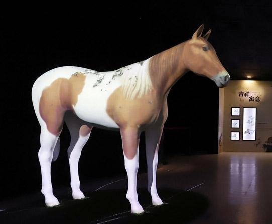 故宮博物院 經典之美—新媒體藝術展