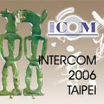 國際博物館管委會2006年會