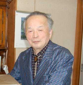 日本國寶 後藤純男