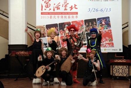 2013臺北市傳統藝術季